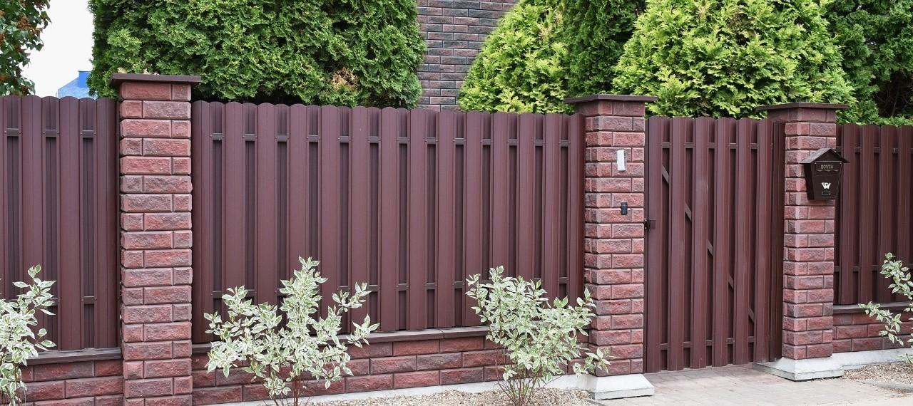 купить забор из профнастила с установкой